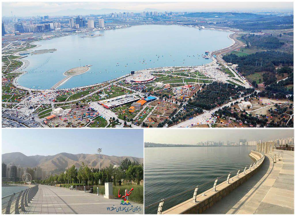 دریاچه چیتگر (دریاچه خلیج فارس)