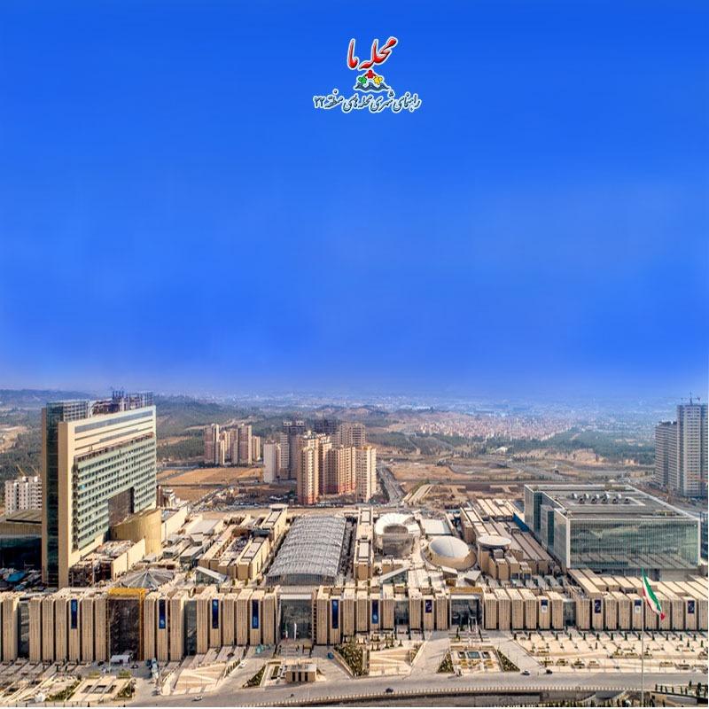 بازار بزرگ ایران (ایران مال)