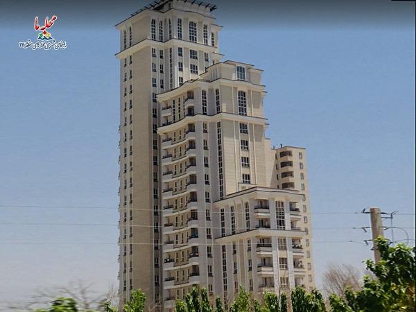 برج مسکونی آرتمیس کوهک