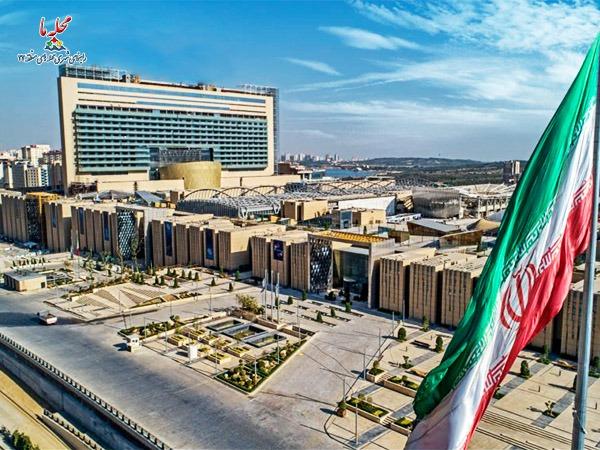 بازار بزرگ ایران - ایران مال
