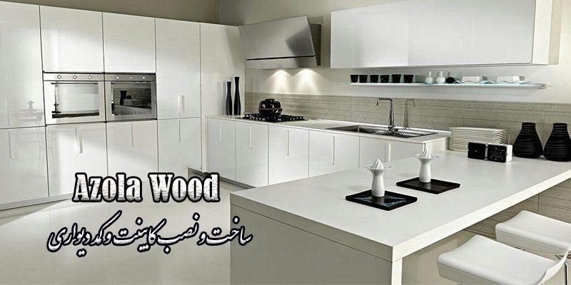 ساخت و نصب کابینت آشپزخانه و کمد دیواری